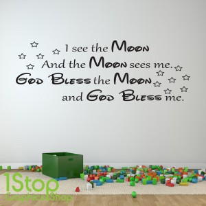 I SEE THE MOON WALL STICKER