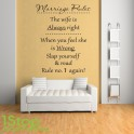 MARRIAGE RULES WALL STICKER